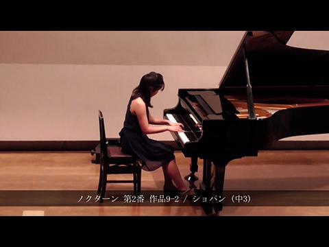 ノクターン 第2番 作品9-2 / ショパン(中3)