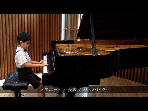 メヌエット ハ短調 / バッハ|エリーゼのために WoO.59 / ベートーベン(小2)