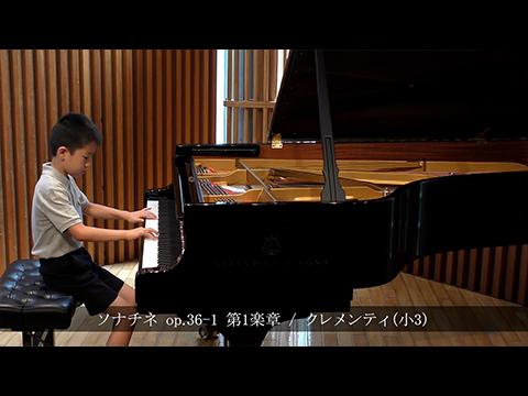 ソナチネ op.36-1 第1楽章 / クレメンティ|ババヤガー op.39-20 / チャイコフスキー(小3)