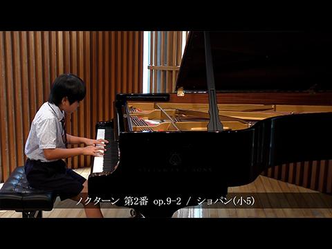 ノクターン 第2番 op.9-2 / ショパン|マラゲーニャ op.165-3 / アルベニス(小5)