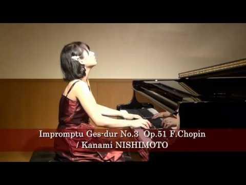 西本佳奈美 Etude a-moll Op.25-11 F.Chopin/Kanami NISHIMOTO 2017年